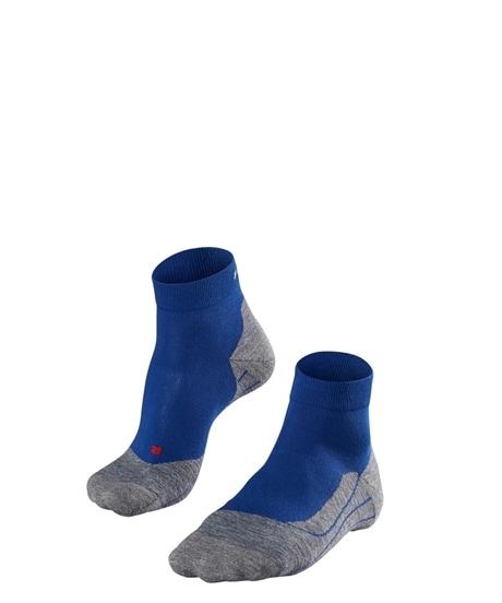 Falke TK2 Short Cool M's, Hiking socks Smokey Blue (#0F2861,#A1A0A6) 44-45