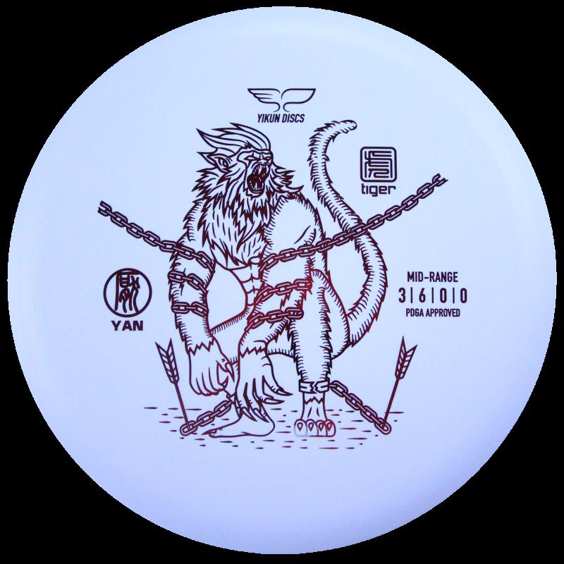 Tiger Line Midrange YAN, Frisbeegolf