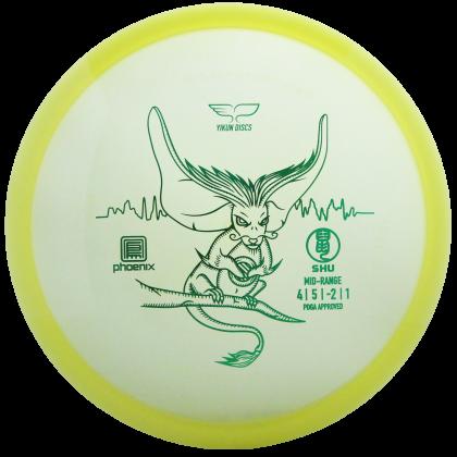 Phoenix Midrange SHU, Frisbeegolf